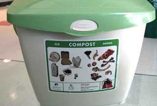 Food Composting Pails Delivered in January for February Start Date