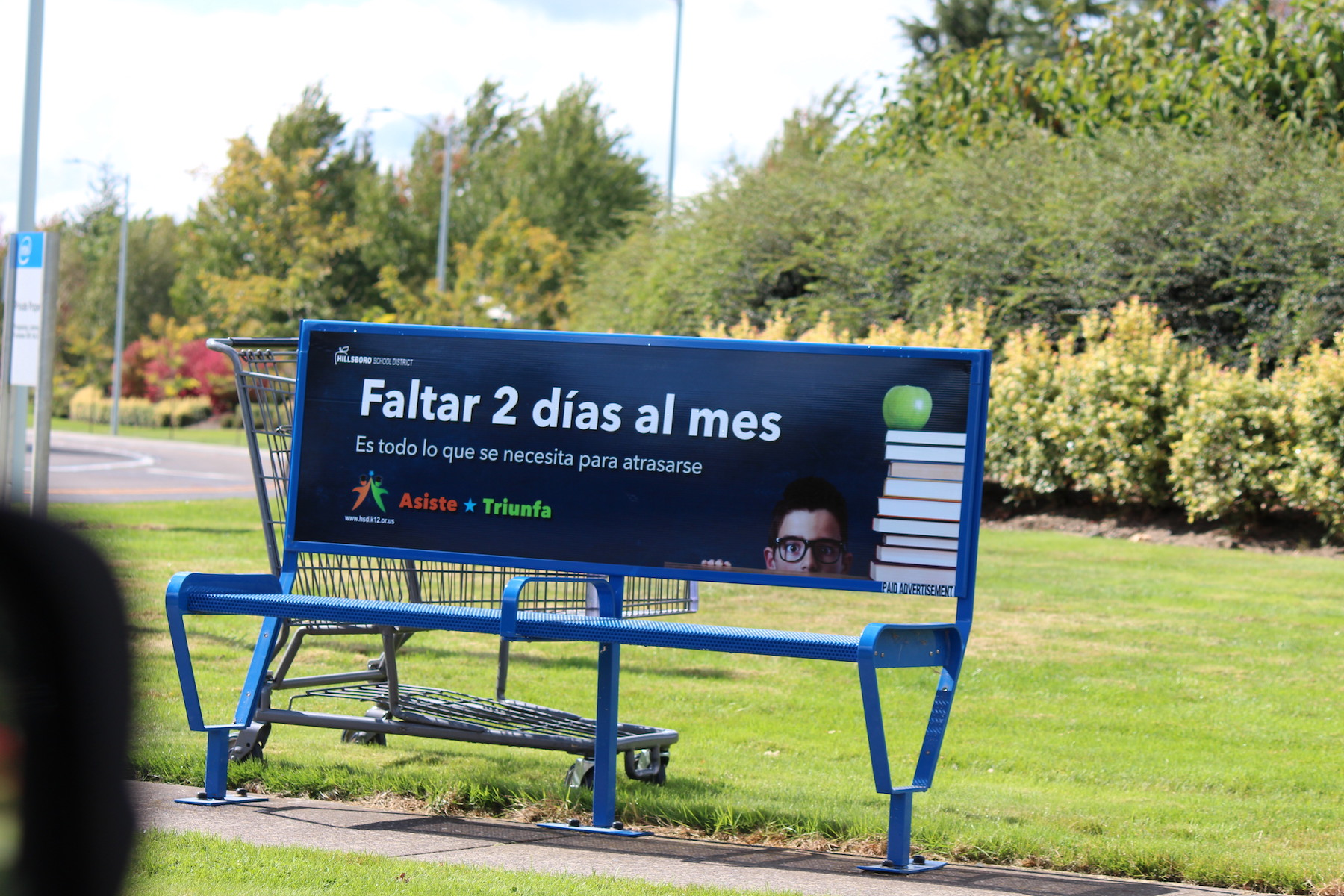 bus bench ad 5